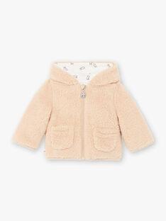 Giacca marrone con cappuccio neonato BIMARCEL / 21H1BGC1VESI819